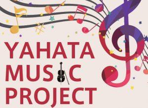 YAHATA MUSIC PROJECT @ 華頂幼稚園